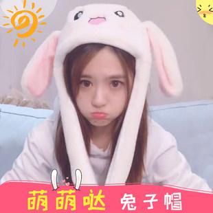 Встряска звук в этом же моделье кролик ухо шляпа женский осенний зима чистый красный цвет может любите ущипнуть длинные уши может шаг кролик крышка зима