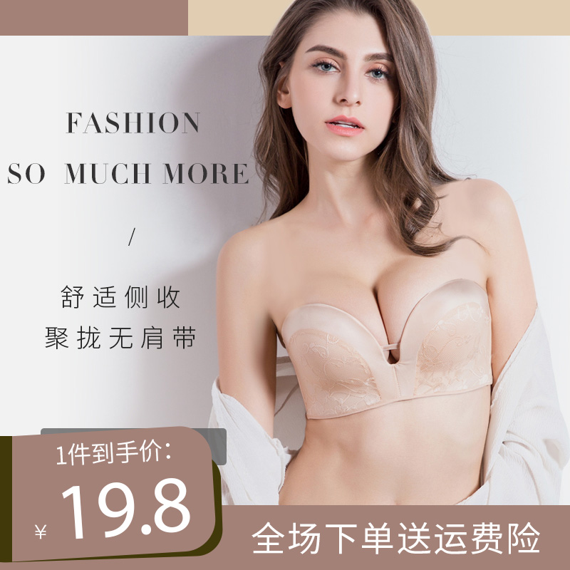 Strapless lingerie gathered anti-slip on the toe strapless chest-top women's dress wedding dress with a bra wrapped in a chest-style invisible bra