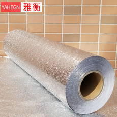 Self-adhesive wallpaper waterproof moisture-proof stove wall paste aluminum foil anti-high temperature kitchen oil-proof sticker countertop cabinet stickers