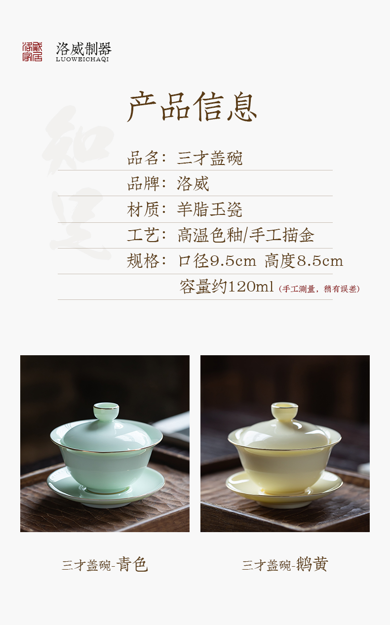 Thin foetus trumpet three tureen individual worship only make tea cup suet jade ceramic tea set with cover cover cup is not hot
