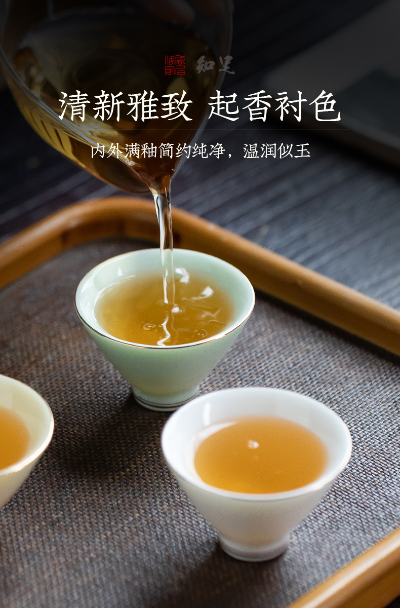 Suet jade see colour hat to ceramic kung fu tea cup bowl is a single white porcelain sample tea cup visitor a cup of tea
