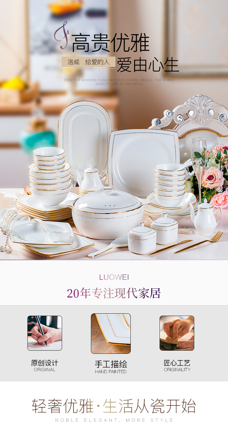 Touch the floor clearance 】 【 ipads porcelain tableware suit household jingdezhen dishes dishes chopsticks contracted ceramic plate