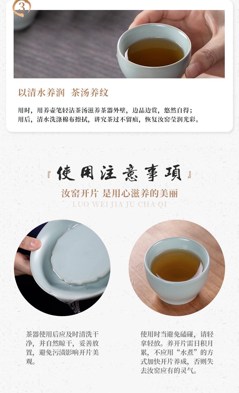 Blower tureen ceramic cups large single three to make tea bowl can raise kung fu tea set your up 250 ml