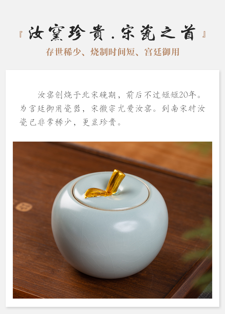Your up caddy fixings open piece of jingdezhen ceramic seal can keep small jar jar gift boxes exquisite high - end storage tanks