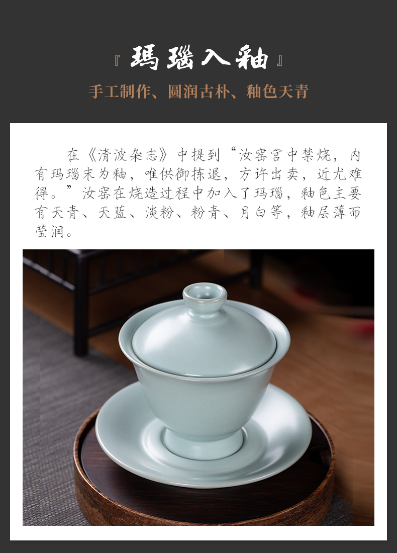 And your up tureen single is not a hot ceramic kung fu tea high three fort tea bowl to bowl