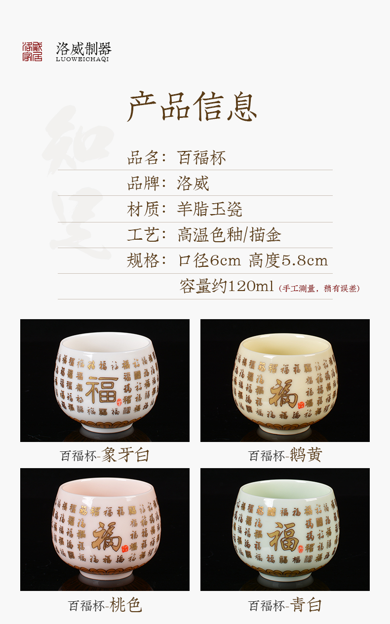 Blower, suet jade ceramic cups personal special master cup single CPU kung fu tea cup small household sample tea cup