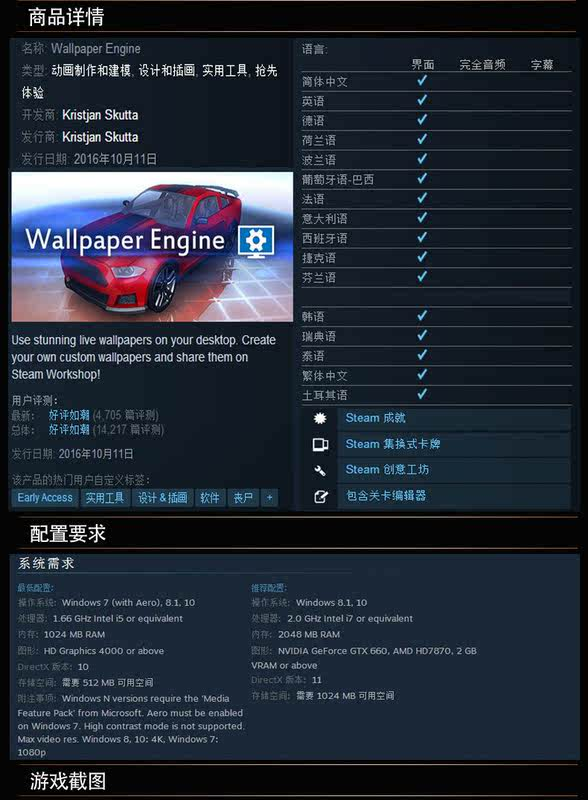 Steam PC genuine Wallpaper Engine Live Wallpaper Desktop Beautification  Software