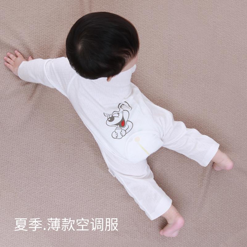 衣服婴儿夏季薄款长袖初生夏天女夏装连体衣空调男纯棉宝宝服睡衣