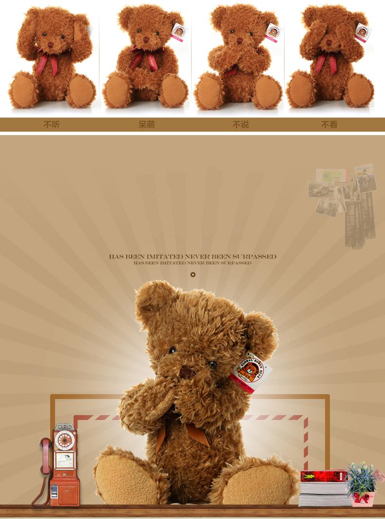 害羞熊详情页-恢复的_02