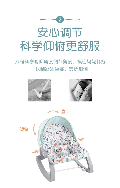 费雪多功能宝宝新生儿婴儿摇篮摇椅婴儿用品躺椅安抚椅婴儿玩具详细照片