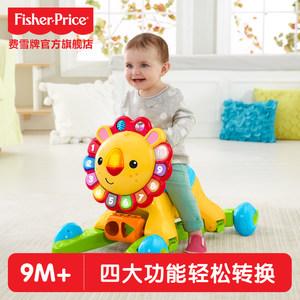预售费雪4合1多功能学步车摇摇小狮子手推车DLW65宝宝婴儿玩具