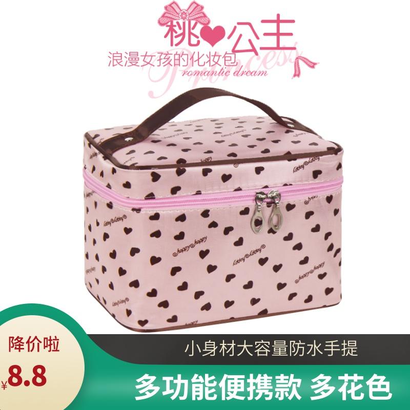 大容量小号心化妆包赠品少女化妆箱专柜便携韩国简约v小号包洗漱包