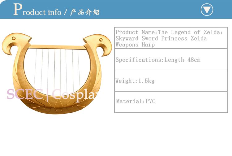 The Legend of Zelda Cosplay Prop Skyward Sword Princess Zelda Weapons Harp