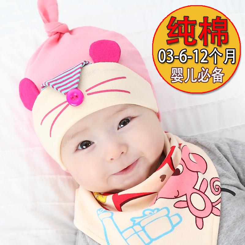 童泰婴儿帽子0-3个月新生儿帽春夏宝宝胎帽春秋冬季纯棉加厚棉帽