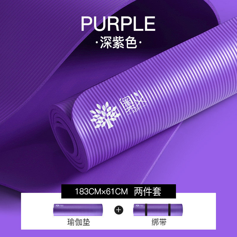 Deep purple [widening 61cm [gift * strap] (portable version)