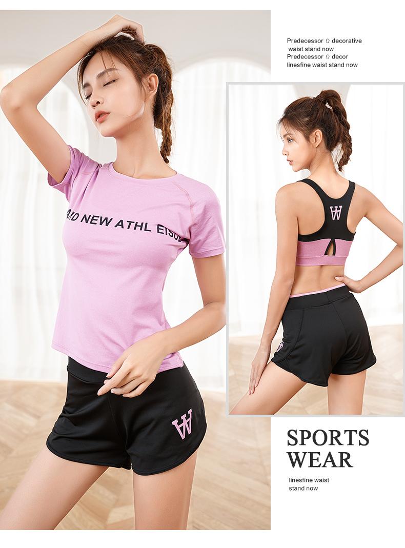 奥义瑜伽服秋款运动套装女2020健身房跑步运动透气专业健身服显瘦商品详情图