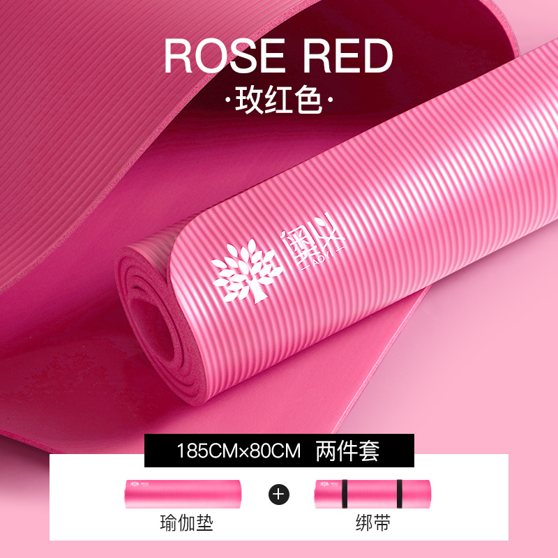 *Rose red [widening 80cm [gift * bundled] collection / plus purchase priority
