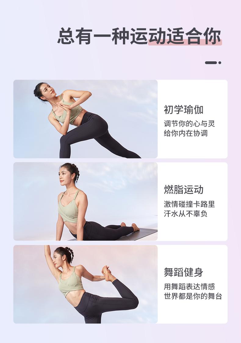 奥义初学者女男士健身舞蹈地瑜伽垫
