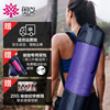 Ortho Yoga mat beginners long non-slip men and women thickening widening tasteless fitness yoga mat three-piece