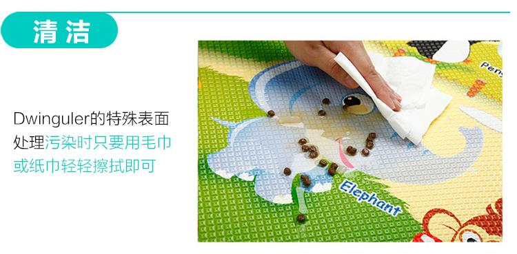 康乐儿童垫详情页750_22.jpg