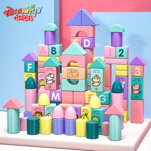 兒童生肖拼裝積木玩具100塊