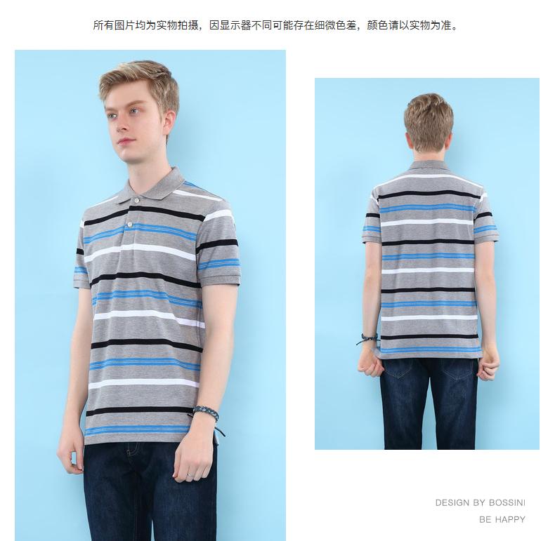 Quần áo trẻ em Bossini  23015 - ảnh 10
