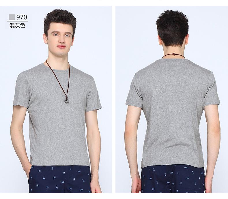 Quần áo trẻ em Bossini  23190 - ảnh 12