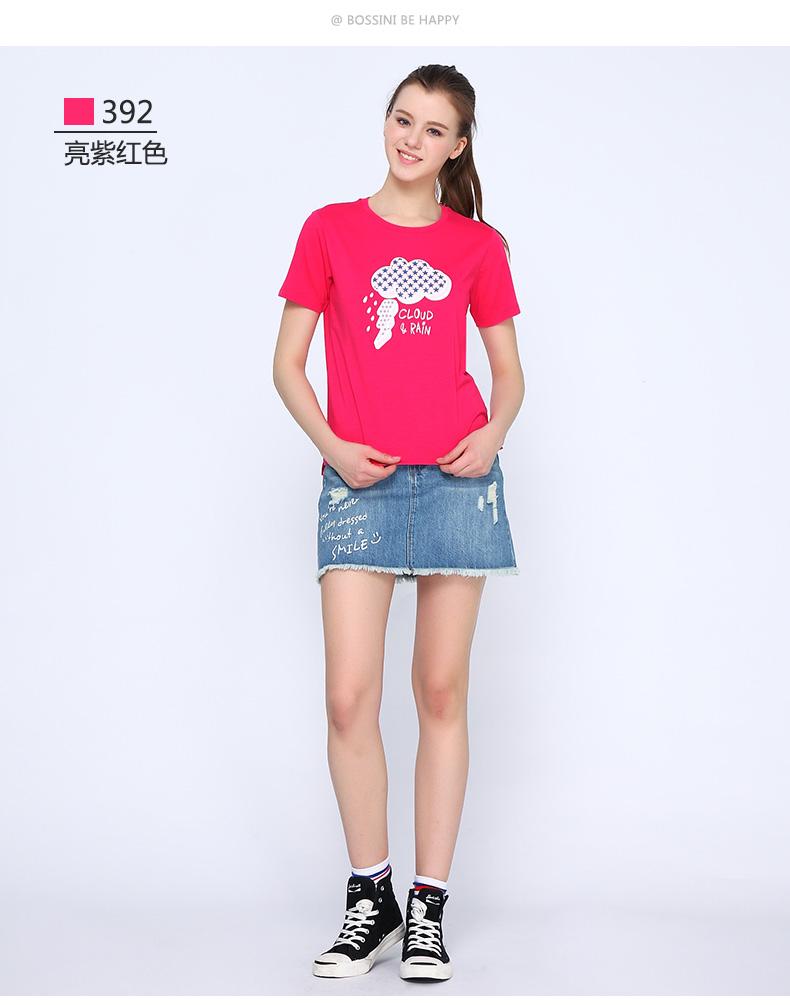 Quần áo nữ Bossini 17T 020829000  23817 - ảnh 13