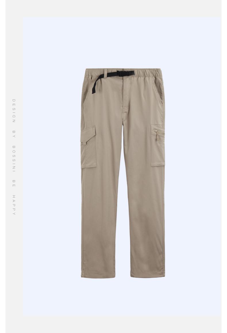 Quần áo nam Bossini  23516 - ảnh 1