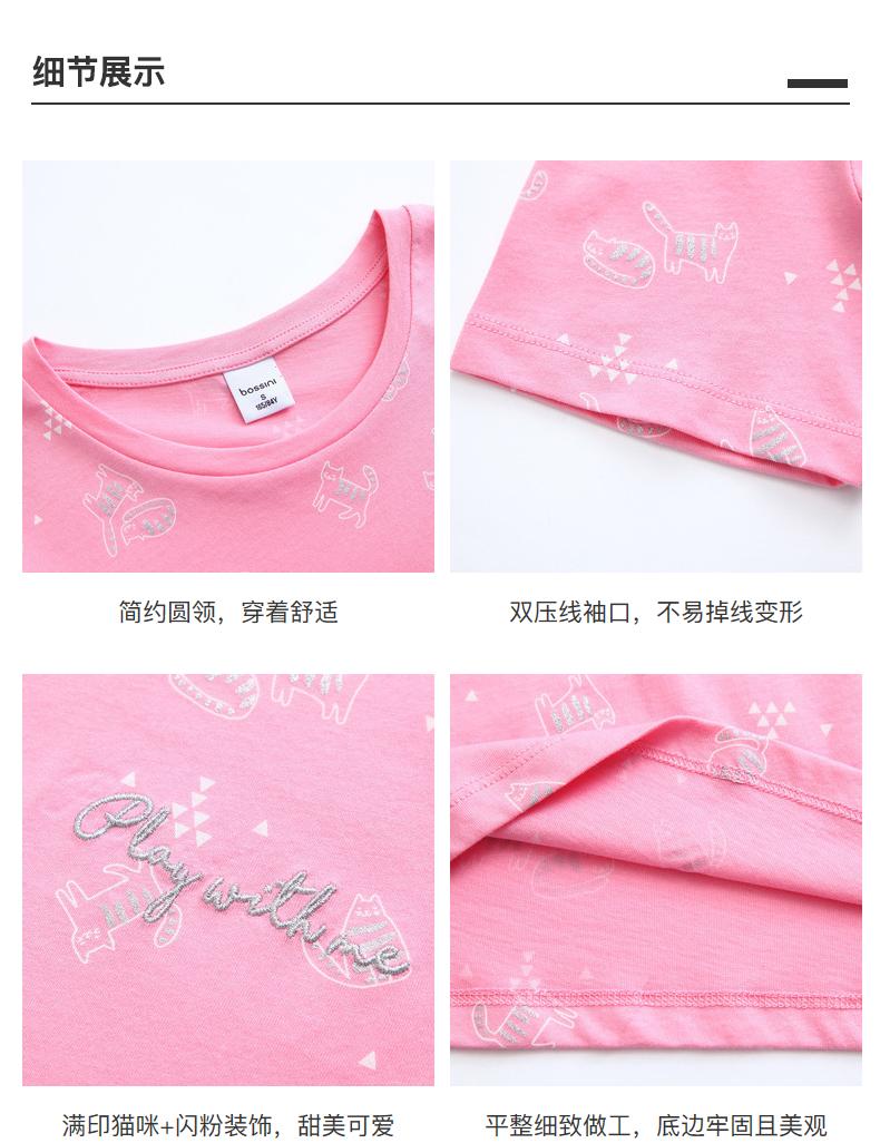 Quần áo trẻ em Bossini 18t220126030  22990 - ảnh 25