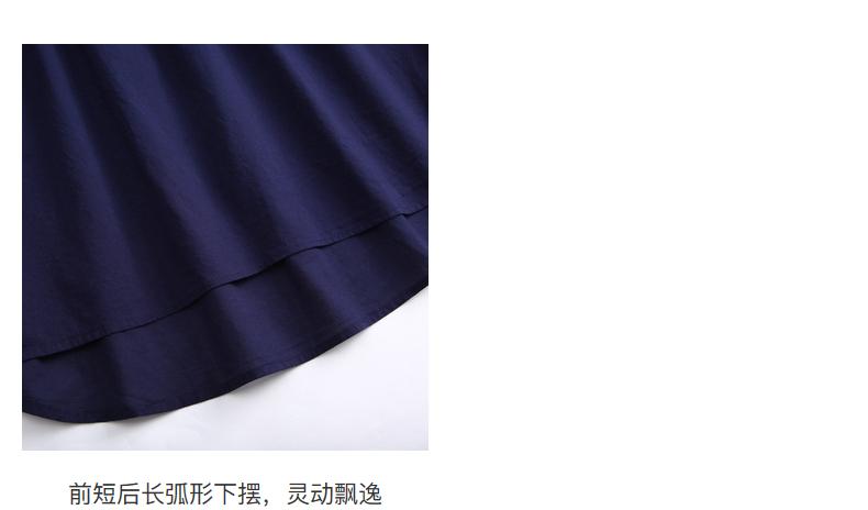 Quần áo nữ Bossini  23795 - ảnh 26