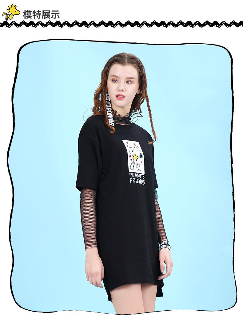 Quần áo trẻ em Bossini 18223621050  22981 - ảnh 2