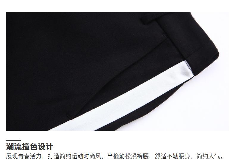 Quần áo nữ Bossini  23779 - ảnh 9