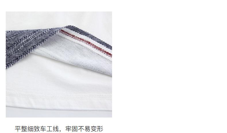 Quần áo nam Bossini  23537 - ảnh 22