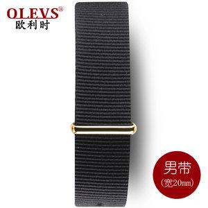 欧利时原装尼龙手表带DW时尚帆布带针扣配件男女表适用20mm/16mm
