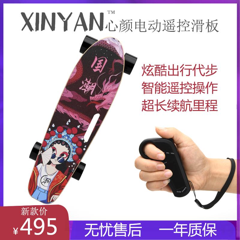 电动滑板四轮大小鱼板代步成人刷街学生成年专业板无线遥控滑板车