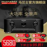 Marantz/ лошадь орхидея ученый  SR5011 7.2 канал тень больница панорамный звук большой мощности усилитель машинально цифровой bluetooth