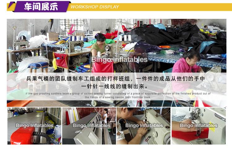 中國代購 中國批發-ibuy99 定制发光悬挂灯光灯管编织管气模装饰用品牛津布大型户外宣传活动