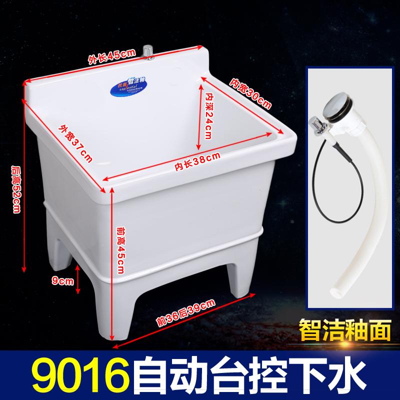 Длинные 450 Zhijie глазурованные【Тайваньский контроль низ воды】