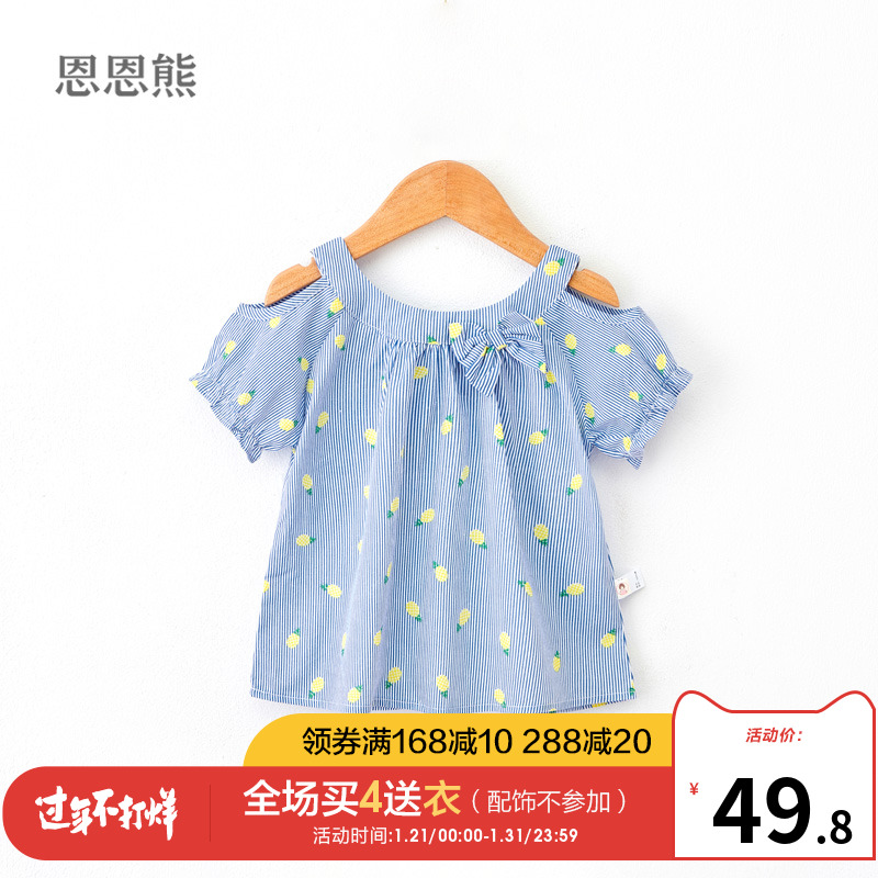 Girls short-sleeved T-shirt summer 2020 new thin children pure cotton T Baby Child outdoor air strapless girl baby shirt