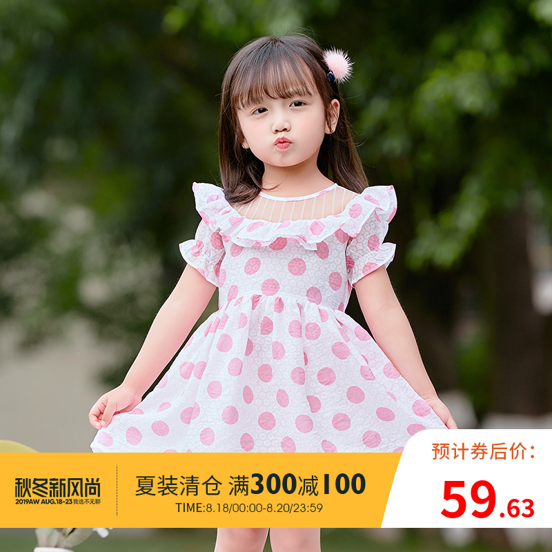 Girls dress summer 2019 New grace bear 1 year old 3 children princess dress polka dot baby girl skirt