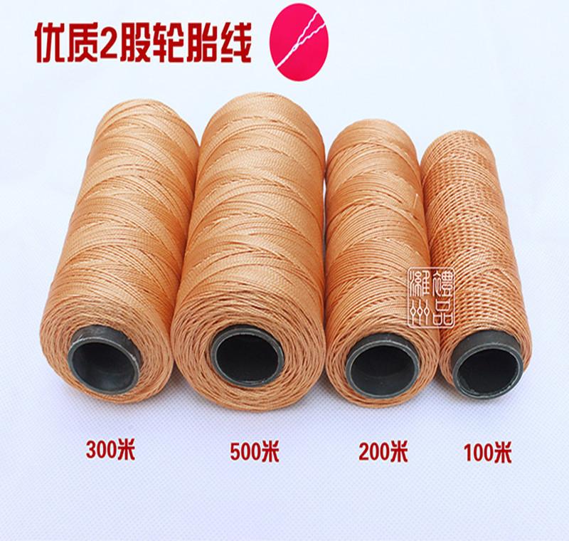 潍坊风筝三股轮胎线300米400米500米800米1000米风筝线轮胎线包邮