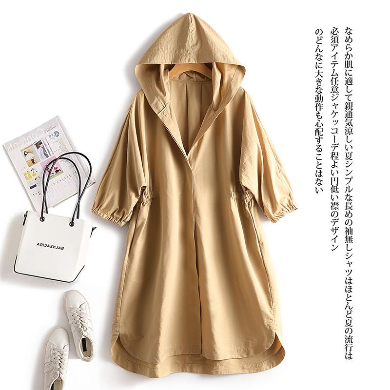 ojaer Thương hiệu Ojier giảm giá dành cho nữ Ke series trùm đầu dụng cụ trench coat áo dài giữa nữ sang trọng - Trench Coat