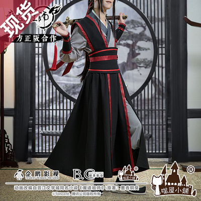 taobao agent Genuine Mo Dao Patriarch Meow House Shop Teenager Wei Wuxian COS clothing Wei Ying Derivatives Ancient Costume Female and Male Ancient Costume