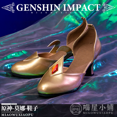 taobao agent Meow house shop original god cos star sky water mirror mona shoes cosplay low-heeled shoes accessories custom props female