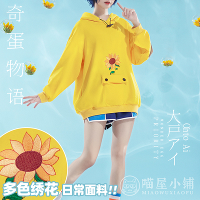 taobao agent Meow House Shop Strange Egg Story Cos Clothes Embroidered Loose Sweater Big Love Cosplay Anime Costume Female Daily