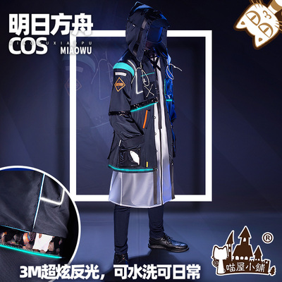 taobao agent Meow House Shop Tomorrow's Ark Coswear Doctor Jacket Knife Guest Tower C Clothing Rhode Island Anime Cospaly Men's Clothing