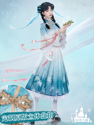 taobao agent Meow House Shop King Glory cos clothing poetry Jiangnan Xishi cosplay anime game Republic of China style clothes female
