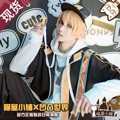 taobao agent Meow house shop joint bump world gold cos clothing daily tide clothing c clothing female derivative anime cosply clothing male