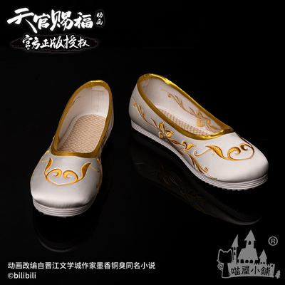 taobao agent Genuine Heaven Official's Blessing Animation Meow House Shop Xie Lian Prince Yueshen Shoes Non-cosplay Accessories Props